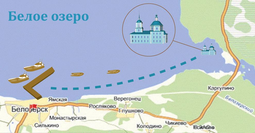 маршруты из г. Белозерска.